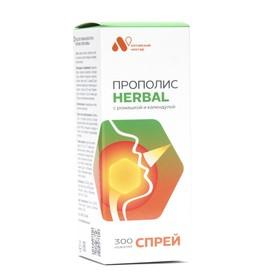 Прополис-спрей «Herbal Mix» с ромашкой и календулой, безалкогольный , 50 мл Ош