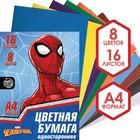 Бумага цветная односторонняя «Супер-герой», А4, 16 л., 8 цв., Человек-паук, 48 г/м2