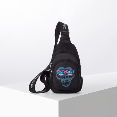 Сумка-слинг, отдел на молнии, наружный карман, регулируемый ремень, цвет чёрный - Фото 1