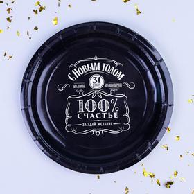 Тарелка бумажная «С Новым годом», виски, 18 см Ош