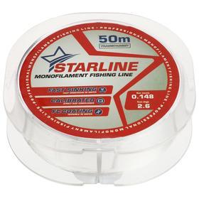 Монофильная леска STARLINE 50 м (transparent) d=0,148 мм