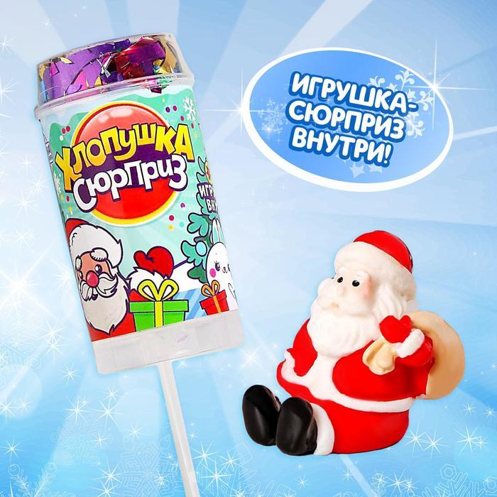 Хлопушка с игрушкой Хлопушка-сюрприз, новогодняя