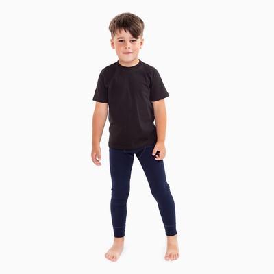 Кальсоны для мальчика (термо), цвет тёмно-синий, рост 146 см (40) - Фото 1