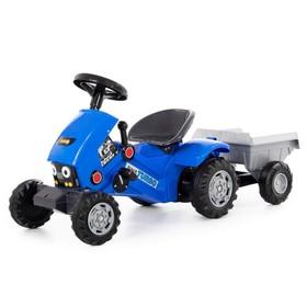 Педальная машина для детей Turbo-2, с полуприцепом, цвет синий Ош