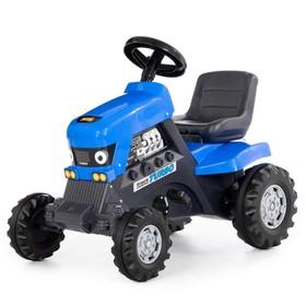 Педальная машина для детей Turbo, цвет синий Ош