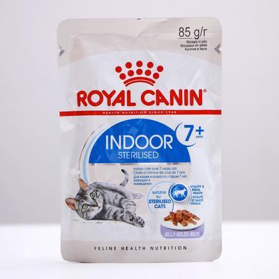 Влажный корм RC Indoor 7+ для домашних кошек старше 7 лет, в желе, пауч, 85 г - Фото 1