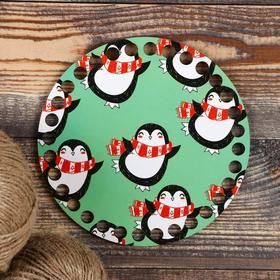 Заготовка для вязания 'Круг Пингвинчики', донышко ДВП, размер 15 см Ош