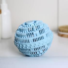 Турмалиновый шар для стирки белья, 10×10 см, цвет голубой Ош