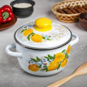 Кастрюля «Лимоны», 2 л, эмалированная крышка, цвет белый