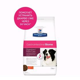 Сухой корм Hill's PD Gastrointestinal Biome для собак, курица, 1.5 кг