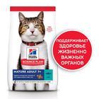 Сухой корм Hill's Cat SP senior для кошек с 7 лет, поддержание здоровья, тунец, 1,5 кг