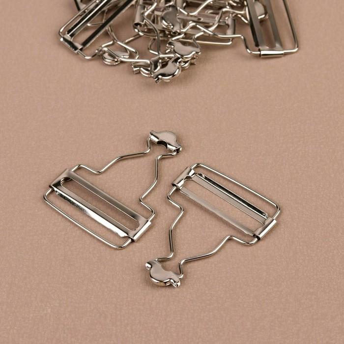 Застёжка для комбинезона, 38 мм, 10 шт, цвет серебряный