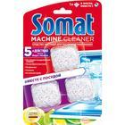 Чистящее средство для ПММ Somat Cleaner, 3 шт. по 20 г