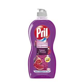 Средство для мытья посуды Pril «Секреты настроения», с гранатом и инжиром, 450 мл