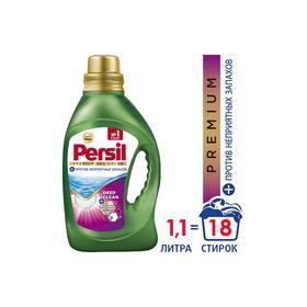 Гель для стирки Persil Premium Color, 1,17 л
