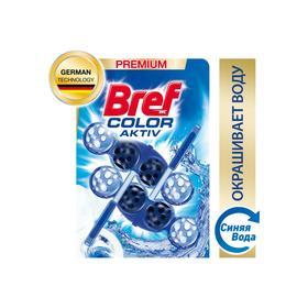 Туалетный блок Bref Color Activ, с хлор-компонентом, 2 шт. по 50 г