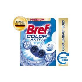 Туалетный блок Bref Color Activ, с хлор-компонентом, 50 г