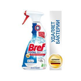 Чистящее средство Bref Total «Анти-налёт», антитабак, 500 мл