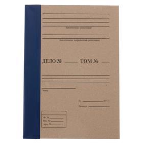 Папка архивная А4+ 50мм бумвинил, переплетный картон,без клапанов