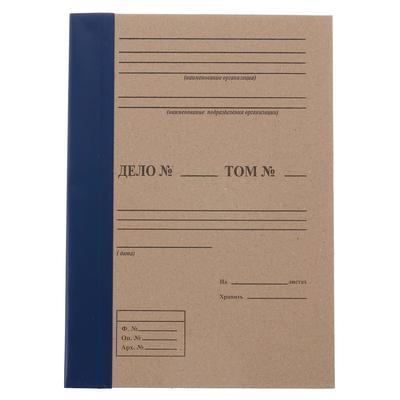 Папка архивная А4+, 50 мм, бумвинил, переплетный картон, без клапанов