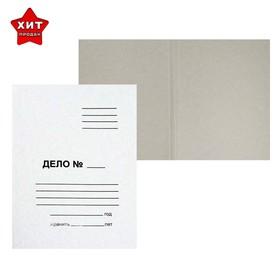 Папка-обложка Дело, 300г/м2, на 200л, белая, немелованная Ош