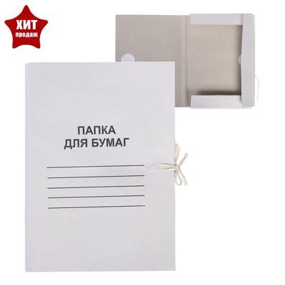 Папка д/бумаг А4 на завязках, 320г/м2, до 200л, белая, картон немелованый