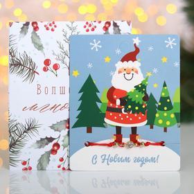 Браслет 'Новогодний' дед мороз, цвет красный Ош