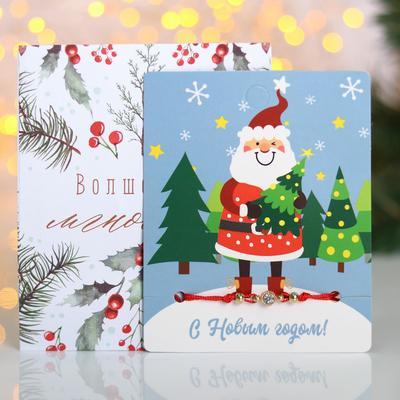 """Браслет """"Новогодний"""" дед мороз, цвет красный"""