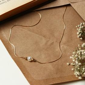 """Кулон """"Жемчужина"""", цвет белый в золоте, 45 см"""
