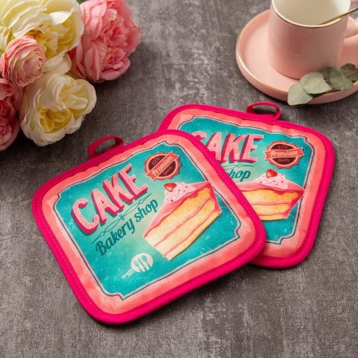 Кухонный набор Доляна Cake, прихватка 17х17 см - 2 шт