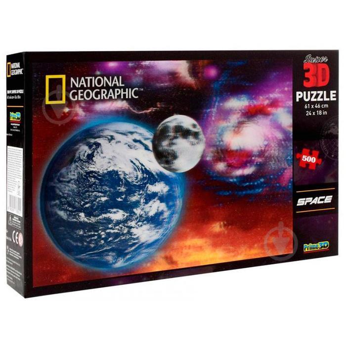 3D Пазл «Космический пейзаж» 500 элементов