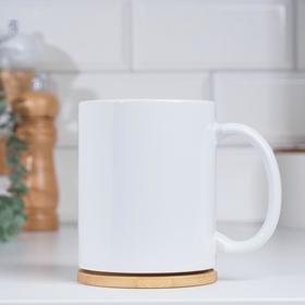 """Кружка """"PREMIUM"""", под сублимацию 320 мл, керамика, 335 гр, H=9,5 см, D=8,2 см, с логотипом"""