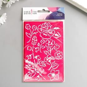 Набор розовых трафаретов Creative Devotion 4 шт