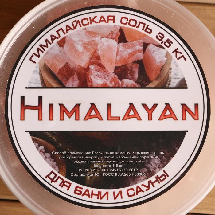 """Гималайская розовая соль """"Добропаровъ"""", колотая, 50-120мм, 3,5 кг"""