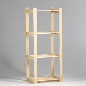 Стеллаж деревянный усиленный  150х64х37,5см, 4 полки Ош