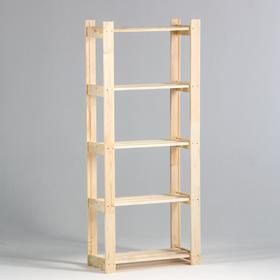 Стеллаж деревянный усиленный  150х64х28см, 5 полок Ош
