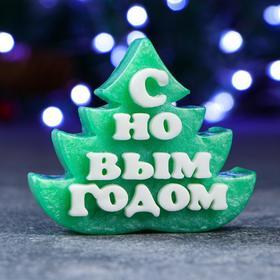 """Мыло фигурное """"Символ года: Ёлочка с новым годом"""" зелёная, 60гр"""