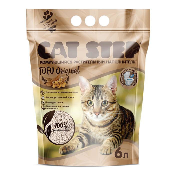 Наполнитель для кошачьих туалетов Cat Step Tofu Original 6L, растительный комкующийся