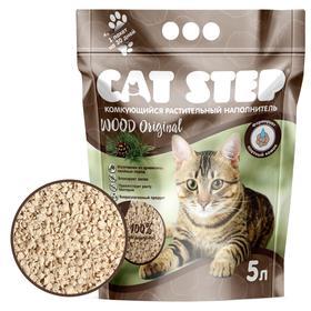 Наполнитель комкующийся растительный CAT STEP Wood Original, 5 л Ош
