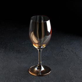Бокал для вина «Родос», 250 мл, 7×17 см, цвет золотой