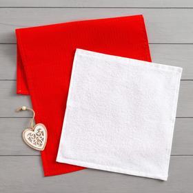 Набор полотенец LoveLife «Сердце» : вафля 35х60 см, махра 30х30 см + игрушка