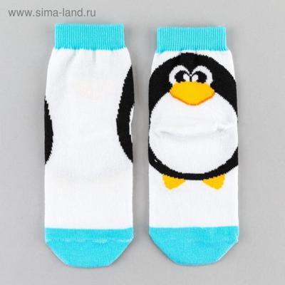 Носки детские, цвет белый, размер 14-16