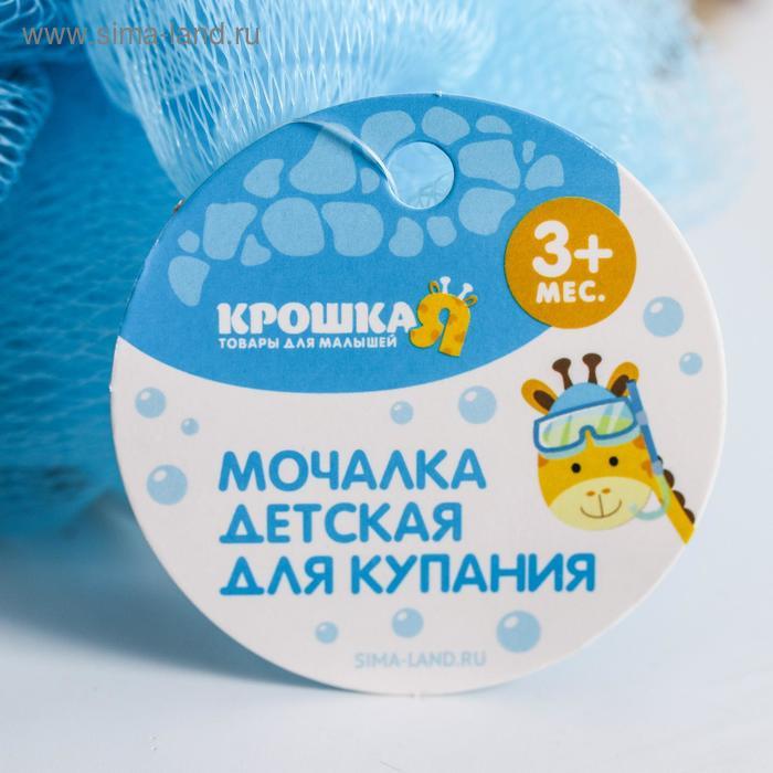 """Мочалка детская для купания """"Пингвин"""""""