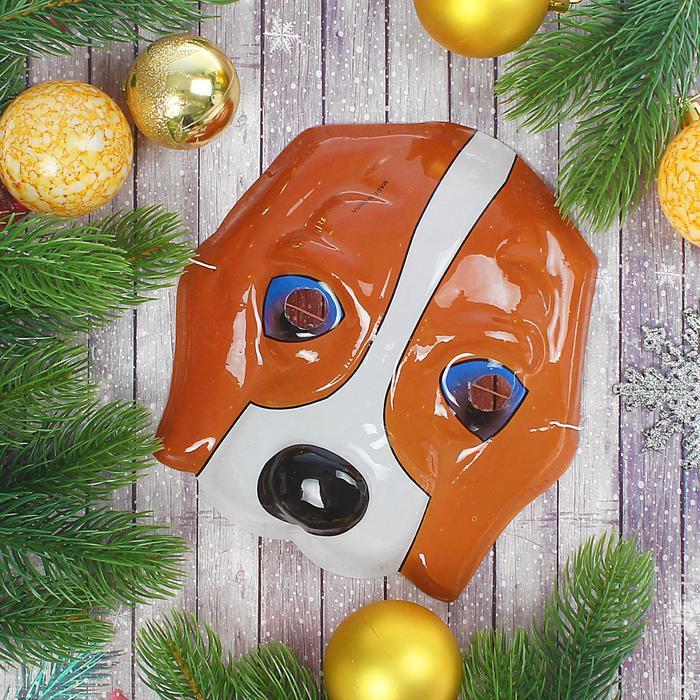 Карнавальная маска Собачка, виды МИКС