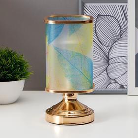 Аромасветильник с выключателем 16020/1 G4 20Вт золото 10х10х12 см Ош