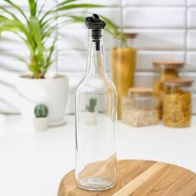 Бутыль для соуса и масла «Олио», 500 мл