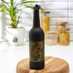 Бутыль для соуса и масла «Золотая листва», 750 мл
