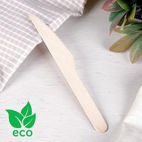 Ножи одноразовые Grifon (шпон берёзы), 16 см, 10 шт, пэт/уп