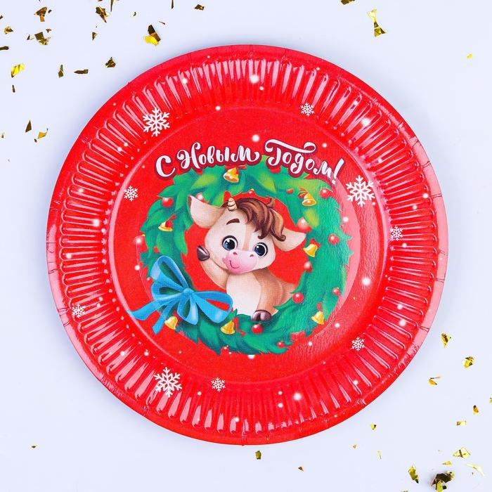 Тарелка бумажная «Счастливого Нового Года», бычок, 18 см