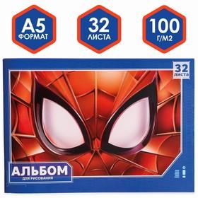 """Альбом для рисования А5, 32 л., """"Супергерой"""", Человек-паук"""